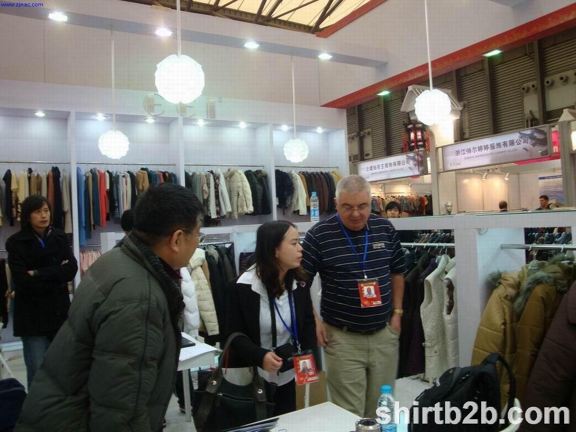 2011年第十一届澳大利亚中国纺织服装展会